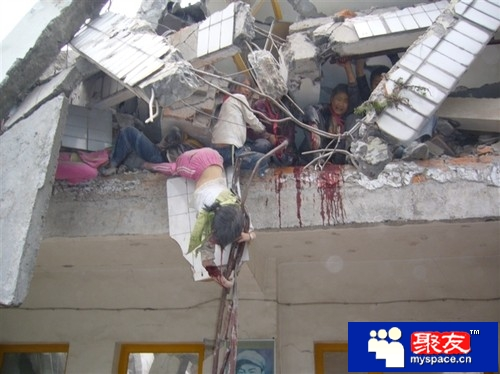 从未被公布过的地震惨状 - wanmingyujiangsha - 丑八怪没人爱偷油来炒菜