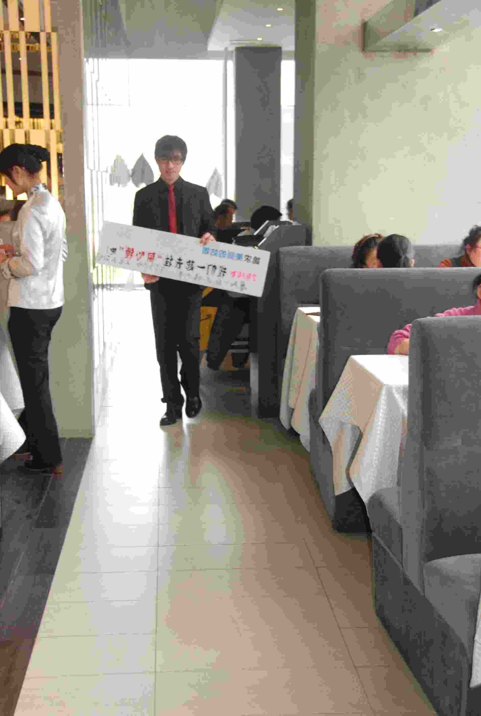 在箸香餐厅吃饭,偶遇后来爆红的红锁男!哈哈