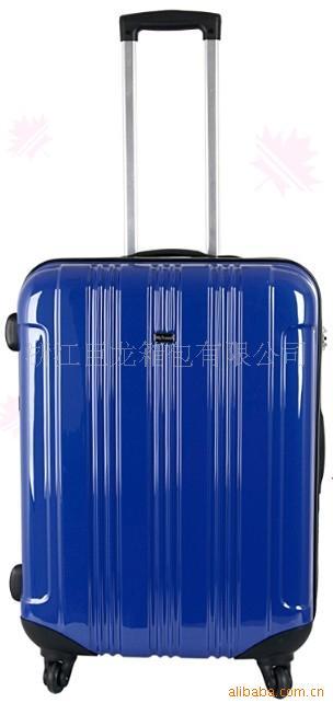 28寸 蓝色条纹镜面PC拉杆旅行箱包包 ABS行李箱包