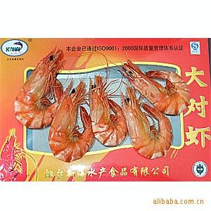 水产干货 即食海鲜 海味零食 新海500克大对虾