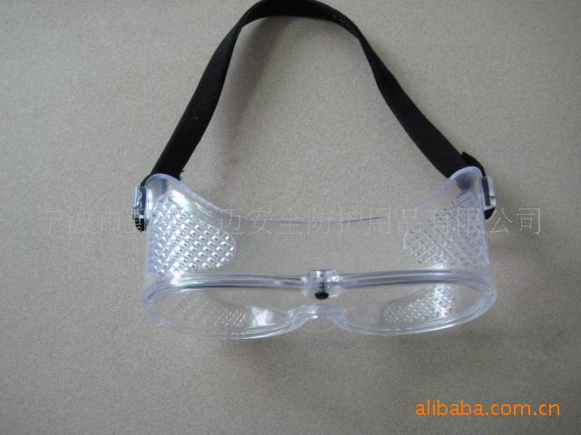 防护眼镜4303-B ,防护眼镜