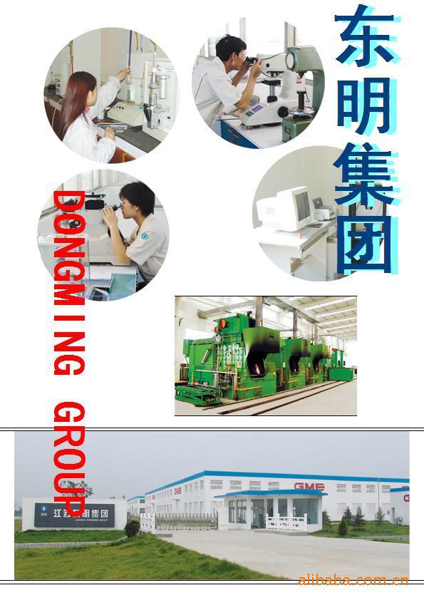 【专业厂家】热处理加工、热处理加工厂家、热处理厂、淬火、渗碳