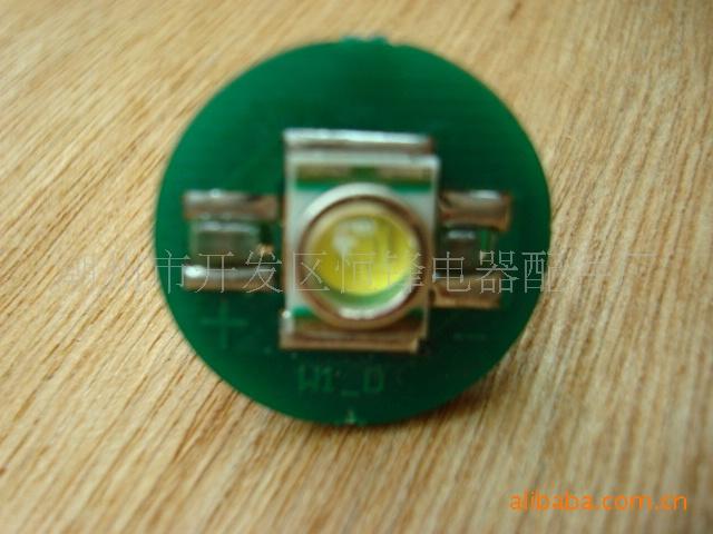 供应大功率LED手电电子板
