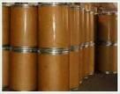 供应.(优质)碳酸铜.荣硕化工