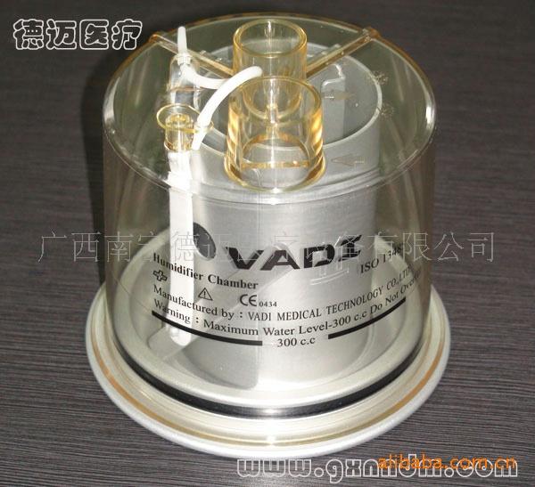 台湾恺得呼吸机湿化罐(可重复消毒,成人、儿童可用)
