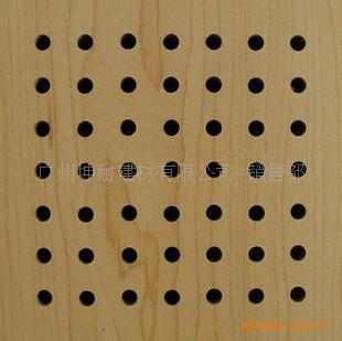 吸声材料-播音室-试音室 环保吸音降燥 孔木吸音板 木条吸音板