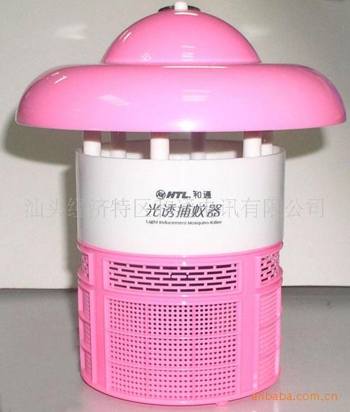 厂家供应光诱捕蚊器/光触媒灭蚊器/电子杀蚊器/LED灭蚊器HT