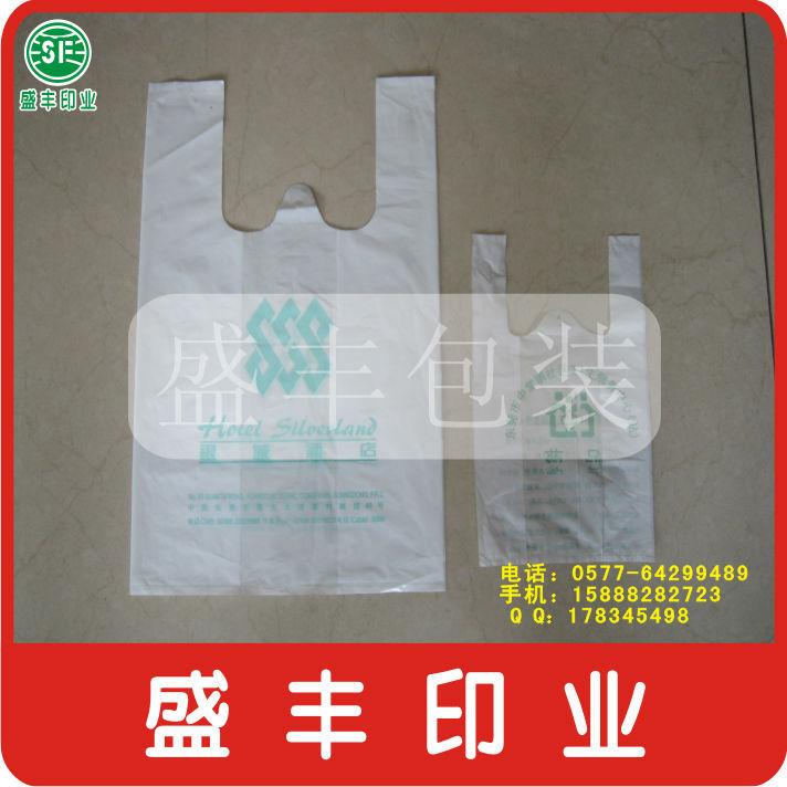 购物袋环保袋