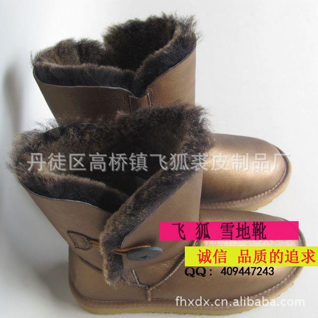 厂家直销外贸原单5803金属金中..
