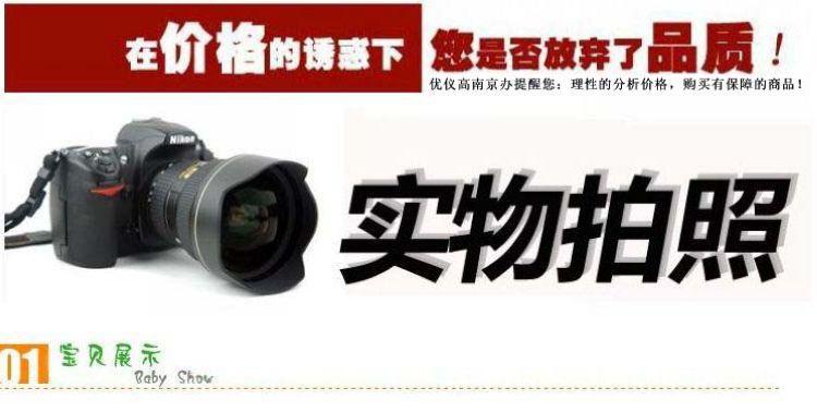 博世销冠 五月促销最后风暴 家用电动工具套装 GSB600 RE
