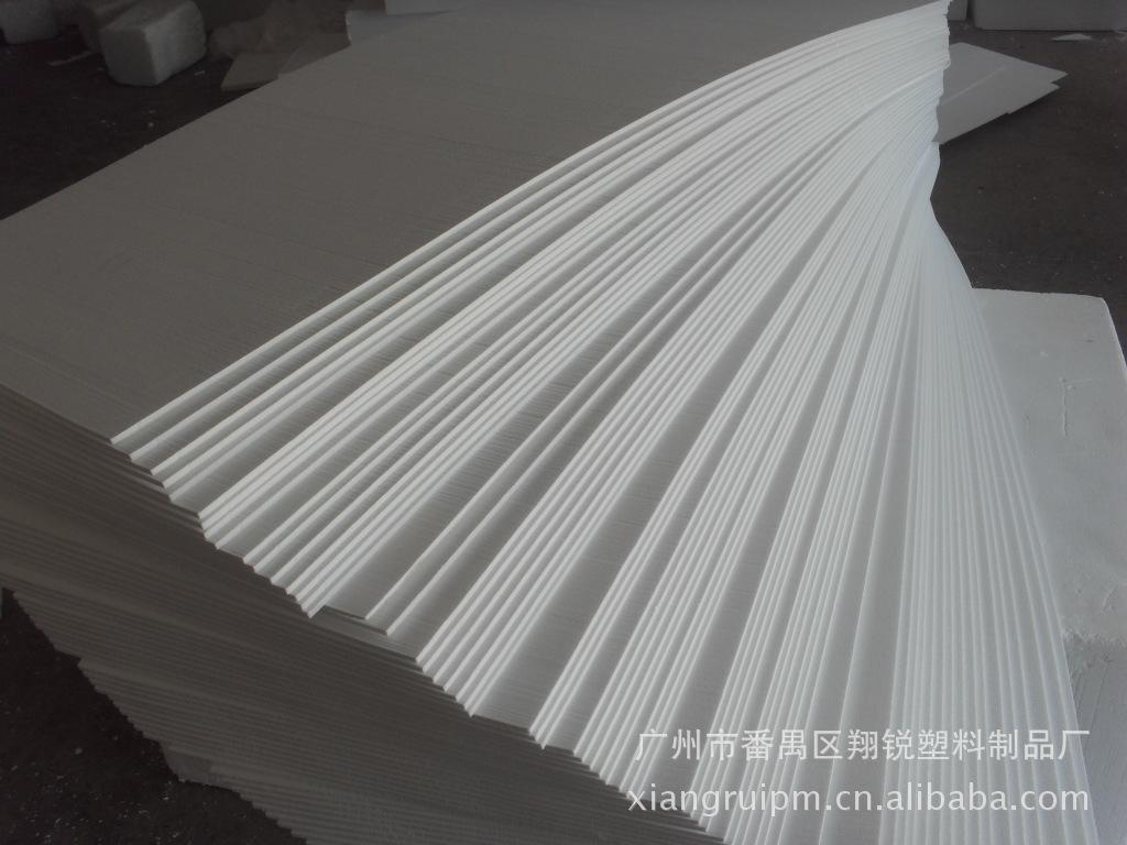 家具泡沫包装图片大全,广州市番禺区翔锐塑料制品厂