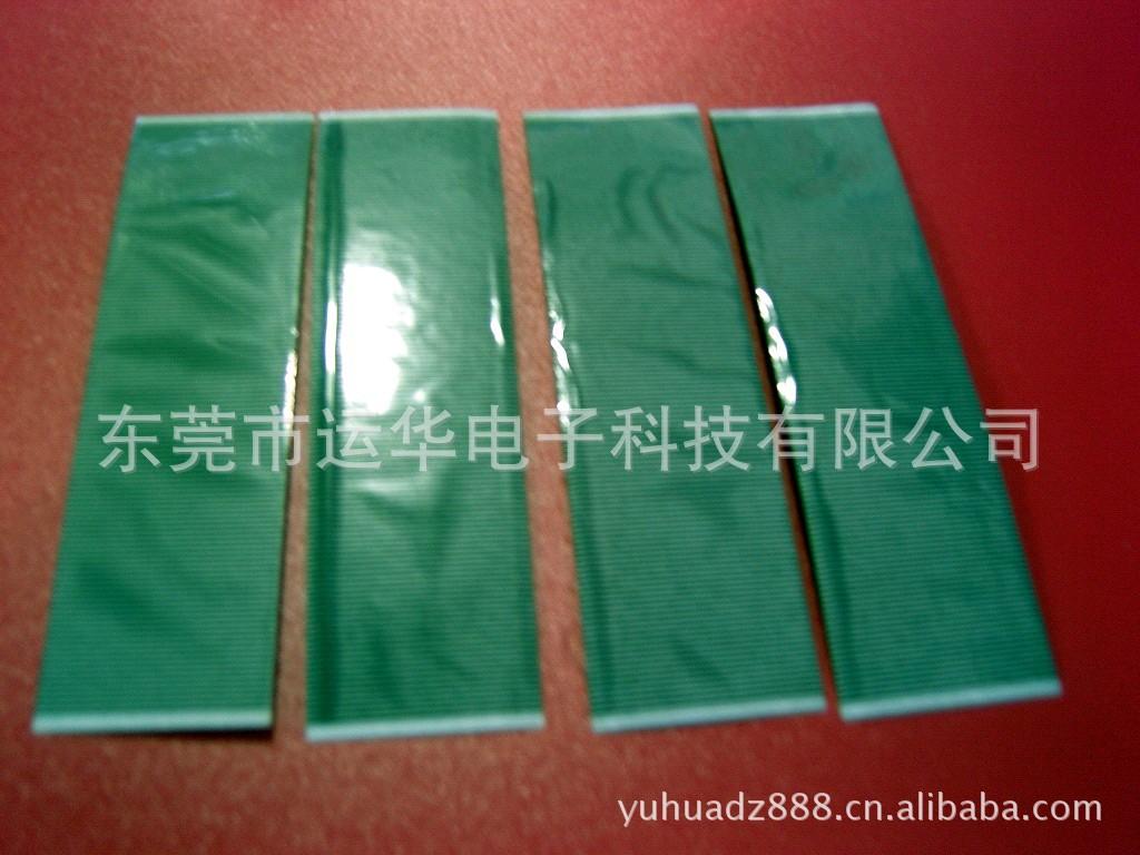 导电斑马纸 PCB电路板尽在阿里巴巴 东莞市运华电子科技...
