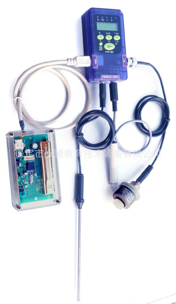 環境氣體傳感器(數字化探究實驗室)