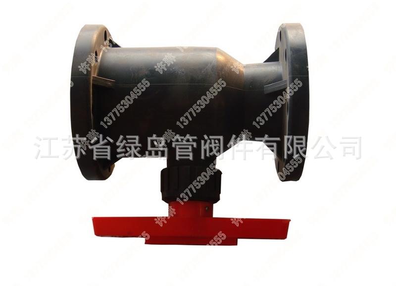 生产供应 江苏优质直通式全塑frpp阀门 塑料frpp球阀图片_7