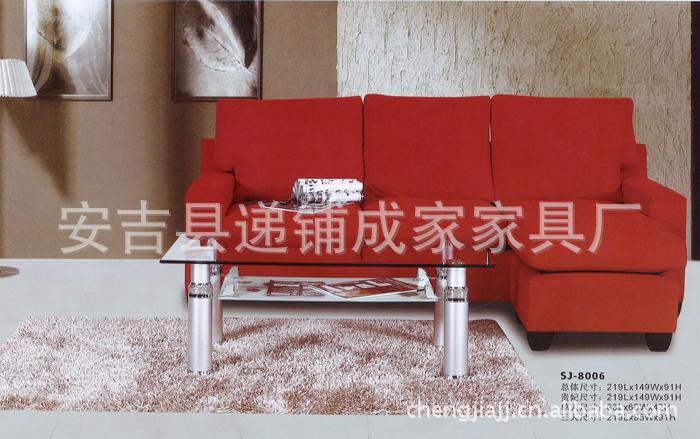 精品供应椅子茶几 网吧椅 大班椅 不锈钢排椅 牛皮布艺沙发图片,精品图片
