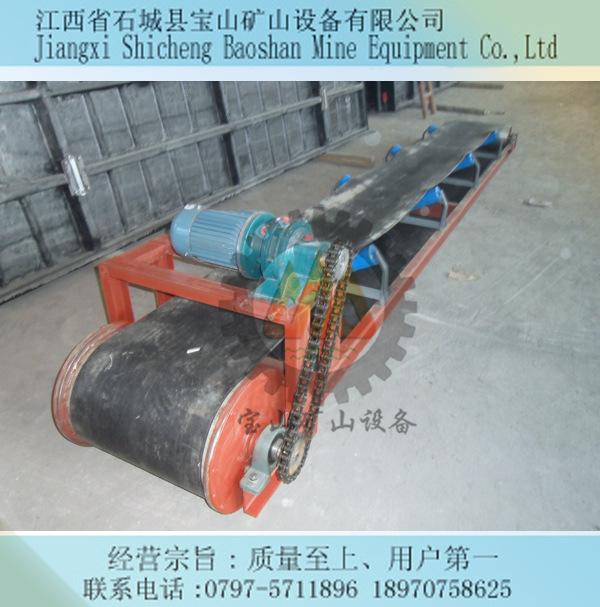 供应输送机,厂家直销输送机,高效多功能采矿带式输送机