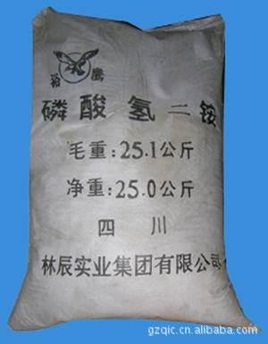 肥料、饲料专用氢二铵