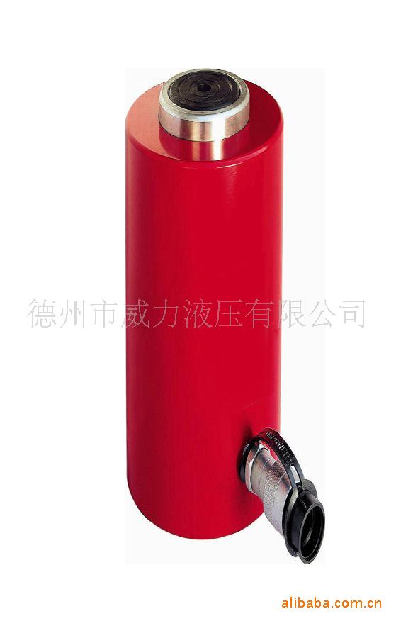 供应LL单作用液压缸 产品获ISO9000国际质量体系认证