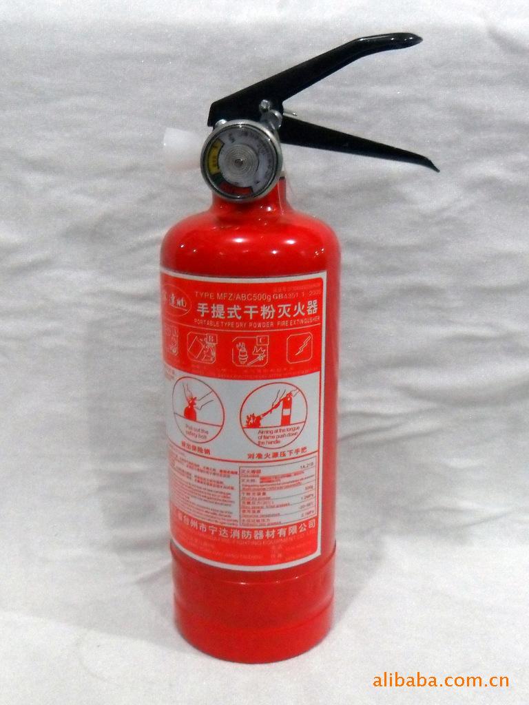 厂家直销  简易式灭火器 干粉灭火器 车用铝瓶灭火器2kg