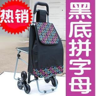 购物车 爬楼购物车 可折叠买菜车爬楼梯 带凳子购物车
