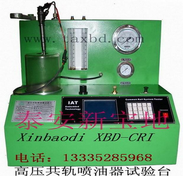 高压共轨喷油泵试验台XBD-CRIA200