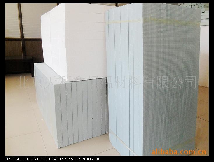 利鑫专业加工 EPS聚苯板墙体内外保温隔热板/泡沫板】 - 生意地