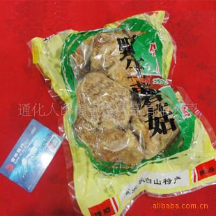 西南猴头蘑 猴头菌 猴头菇 养胃 商城正品 特产
