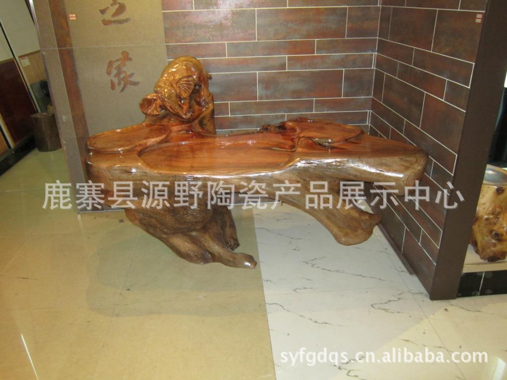 批发供应榉木根雕艺术茶几 A 111105 13