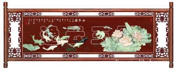 厂家直销 九鱼图 玉雕壁画 玉雕画  装饰画  画框 客厅装饰画