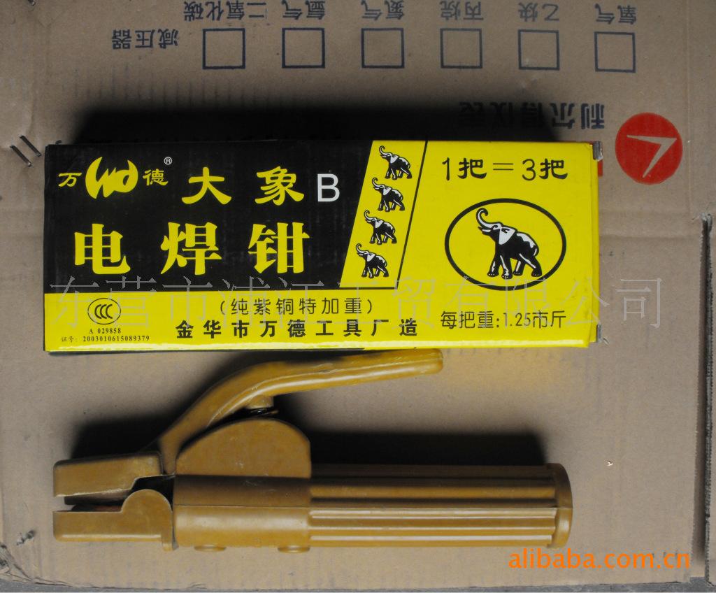焊接材料与附件 电焊钳