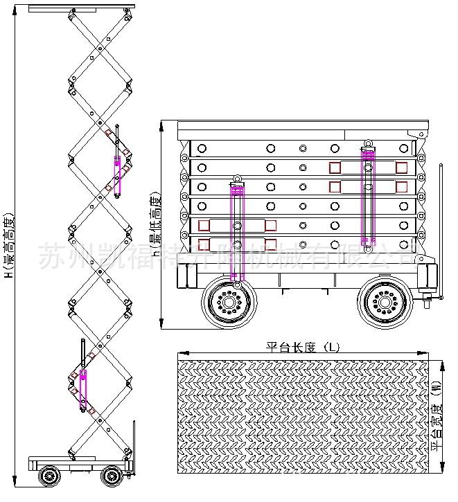 供应及订做移动式液压升降机(图)图片