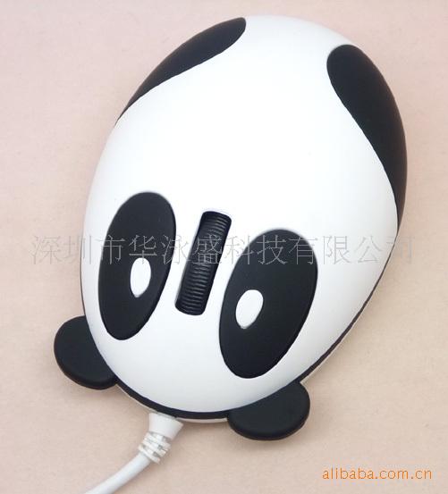 Ngộ nghĩnh cùng chuột không dây Panda
