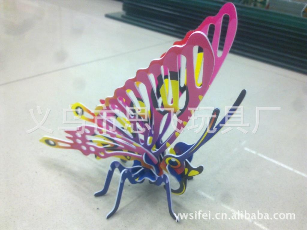 昆虫3d立体拼图 供应思飞昆虫3d立体拼图 拼装拼图模型 阿里巴巴