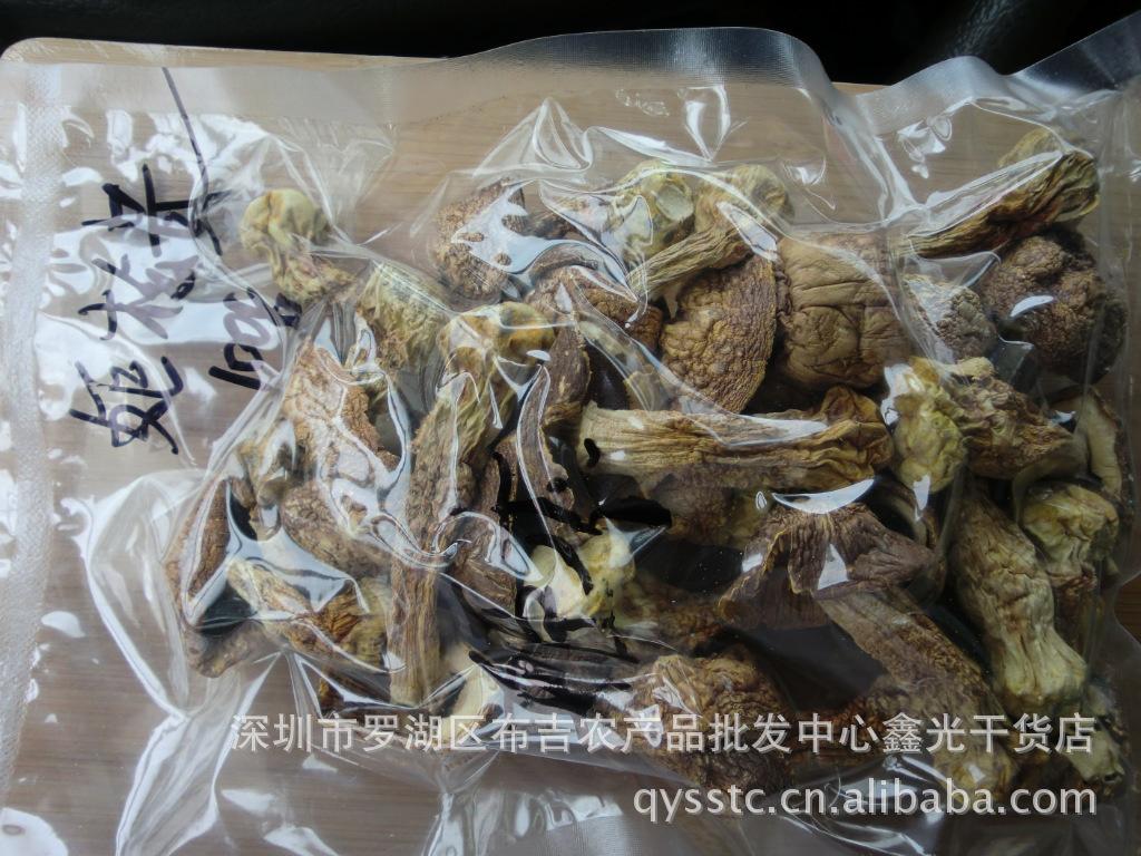 姬松茸,食用菌的一种,味道非常鲜美,在日本是一个多少钱销售的