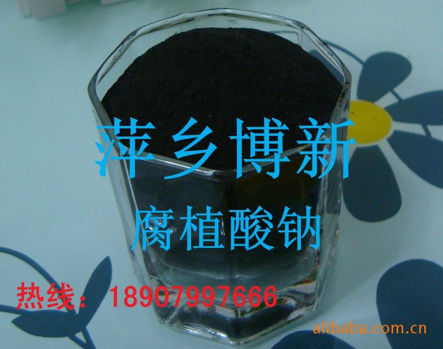 供应肥料,饲料,钻井,水产等用的腐植酸钠(图)