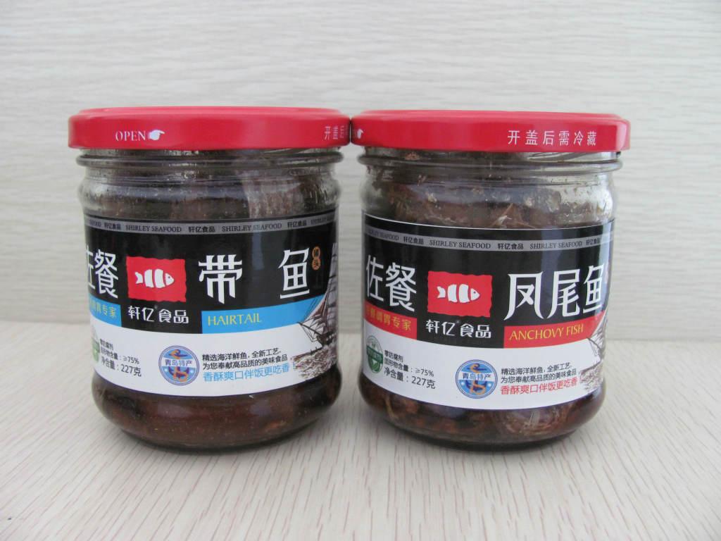 黄花鱼金枪鱼凤尾鱼带鱼罐头系列产品区域招商(图)