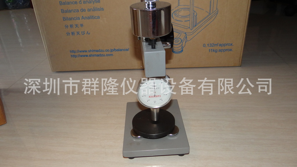 测试橡胶、塑料的邵氏硬度,邵氏硬度计,橡塑硬度计LX-A