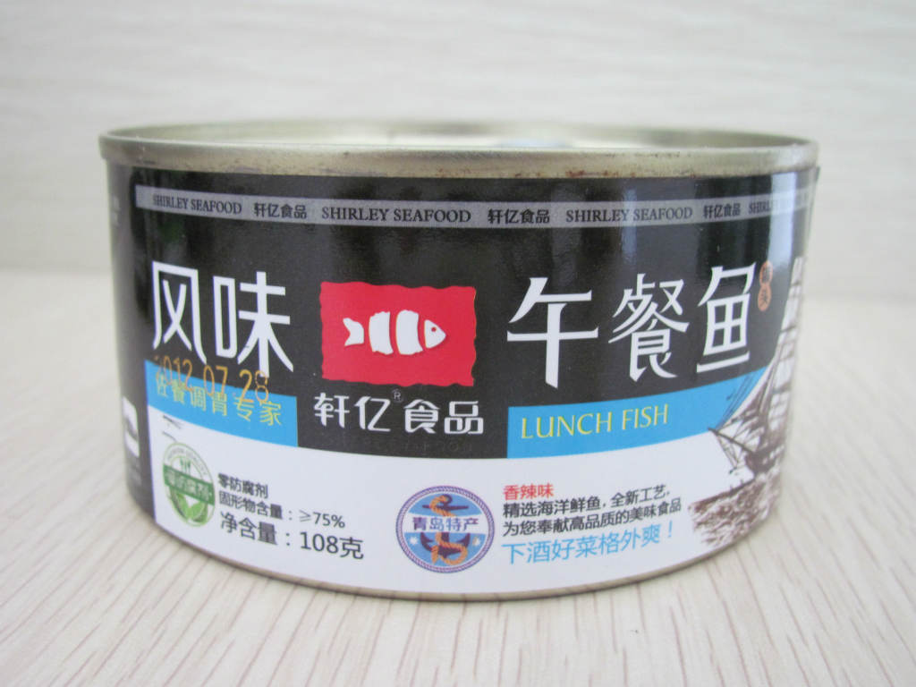 方便食品鱼罐头黄花鱼带鱼丁香鱼红头鱼系列产品区域招商(图)
