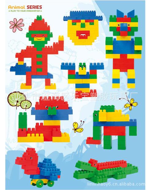 儿童热销 乐高式 积木玩具 儿童拼图积木 -积木 中国黄页