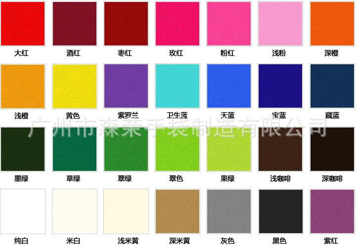 中国移动标志矢量图