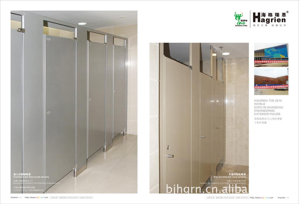 卫生间隔断 复合板隔断 复合板卫生间隔断 阿里巴巴