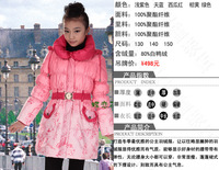 Пуховик для девочек Child down coat female child down coat children's clothing down coat thickening 2012