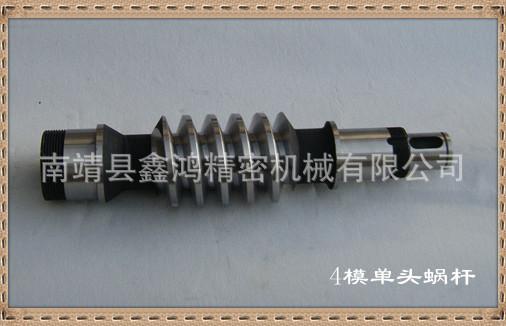 优质精密蜗杆磨牙磨螺纹加工非标定制