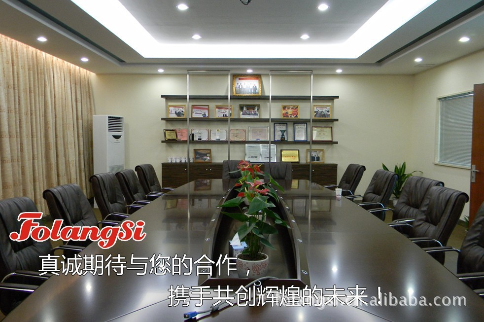 安徽弘裕商贸有限公司—皖北叉车