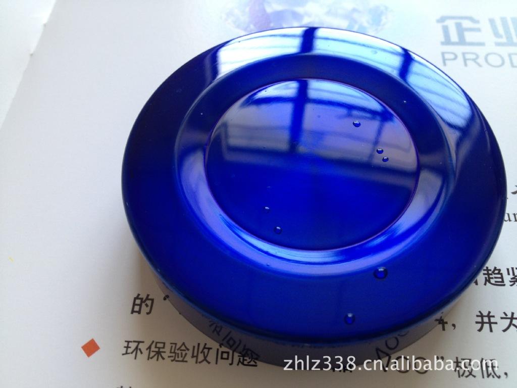 金属烤漆 金属喷漆,天蓝色烤漆,中国红烤漆