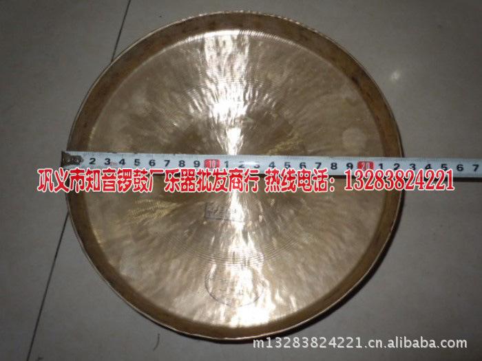 河南打击乐器 低价打击乐器 铜擦|铜钹|铜镲 质优价廉