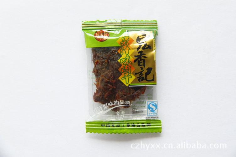 休闲食品厂家批发宏香记果汁味肉干 休闲食品招商代理