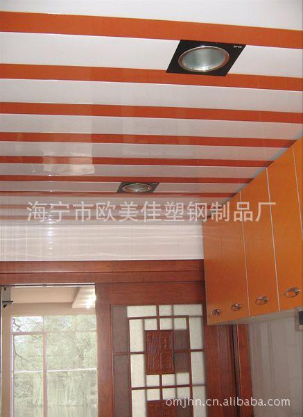 PVC 扣板 吊顶 安全防火 -价格,厂家,图片,其他吊顶材料,海宁市