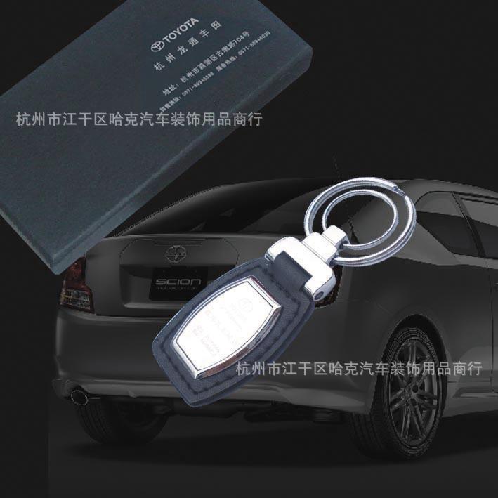 金属配皮钥匙扣 牛皮钥匙扣 汽车钥匙扣 -价格,厂家,图片,钥匙饰品高清图片