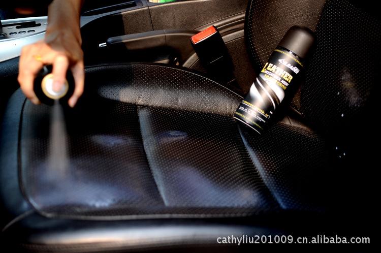 真皮保养剂 皮革上光剂 宝马奔驰汽车真皮座椅 皮具清洁去污护理